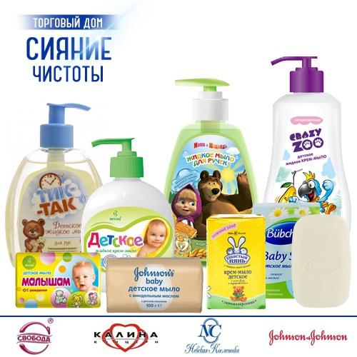 Детское мыло оптом
