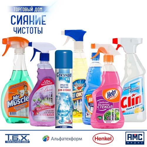 Средства для мытья стекол оптом