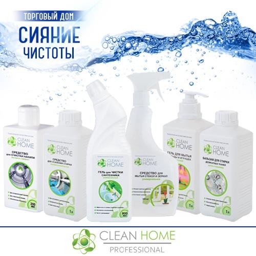 Продукция производителя Clean Home (Клин Хоум) оптом