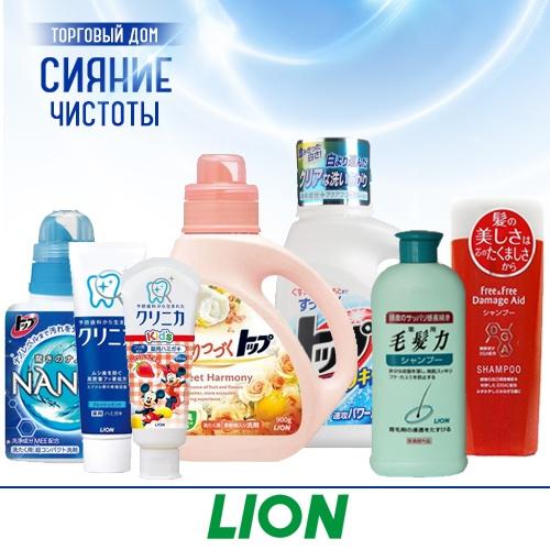 Продукция производителя Lion (Лион) оптом