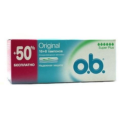 Тампоны o.b. Super Plus 16 шт + 8 шт бесплатно