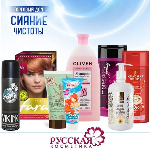 Русская косметика оптом