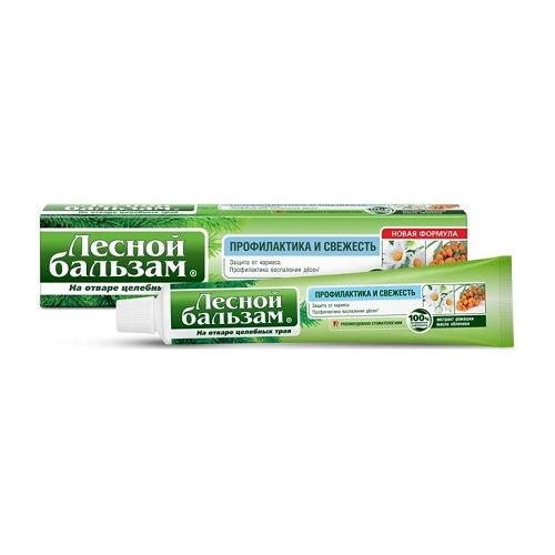 Зубная паста Лесной Бальзам Ромашка и Облепиха 75 мл