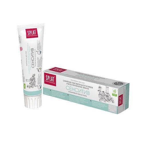Зубная паста Splat Professional Сенситив 100 мл