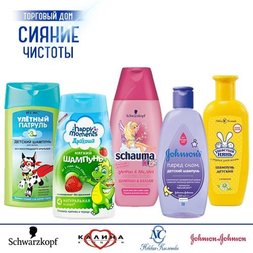 Детские шампуни оптом