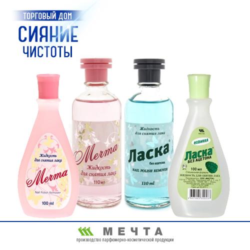 Жидкость для снятия лака оптом