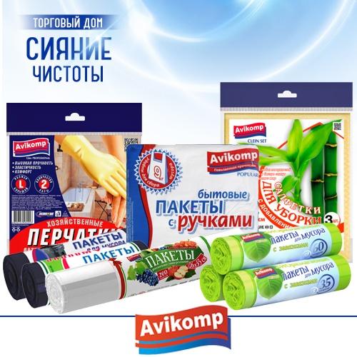 Продукция от производителя Авикомп оптом
