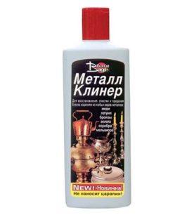 Чистящее средство Баги Металл Клинер 350 мл