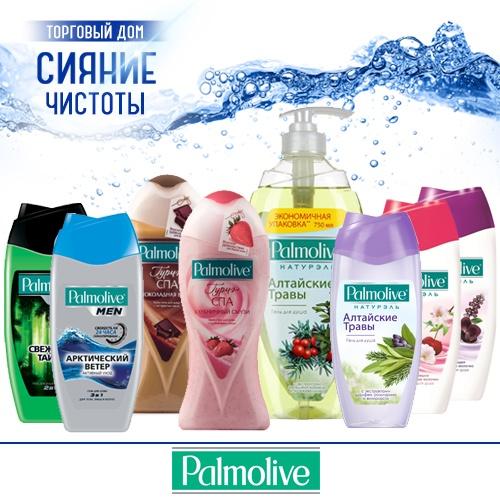 Мыло туалетное, жидкое, шампуни Palmolive (Палмолив) оптом