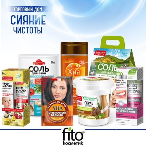 Продукция производителя FitoКосметик оптом