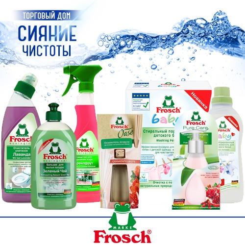 Продукция производителя Frosch (Фрош) оптом