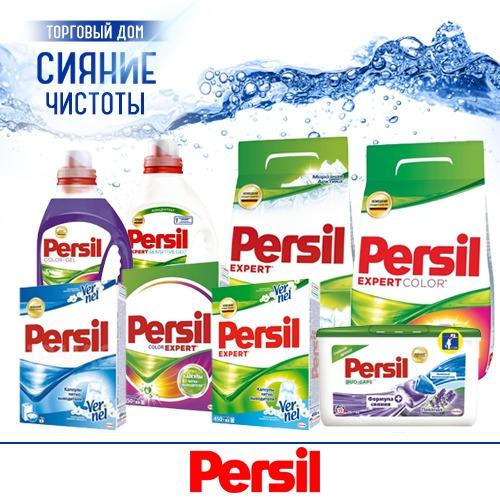 Стиральный порошок Persil (Персил) оптом
