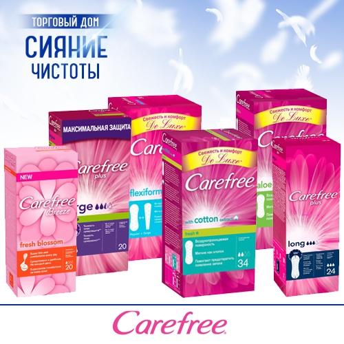 Прокладки CAREFREE (Кефри) оптом