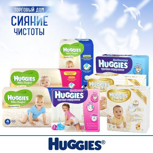 Подгузники Huggies (Хаггис) оптом