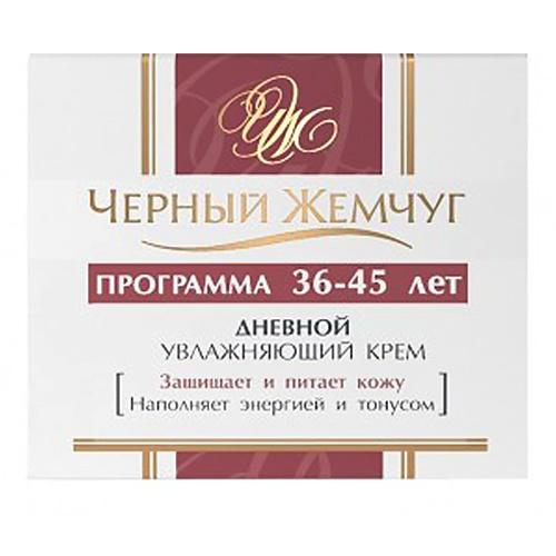 Крем Черный жемчуг Программа 36-45 50 мл