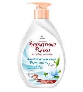 Крем-мыло Бархатные ручки Антибактериальный комплекс 240 мл