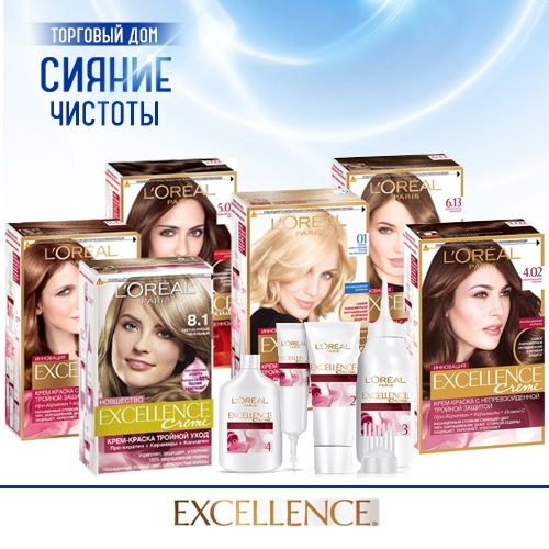 Краска для волос L'OREAL EXCELLENCE оптом