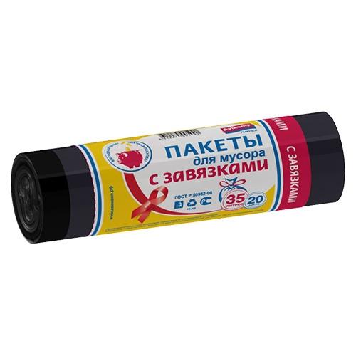 Мешки для мусора PRAKTISCH Черные с завязками 35 л 20 шт