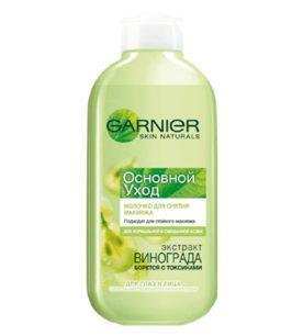 Молочко для снятия макияжа Garnier Основной уход 200 мл