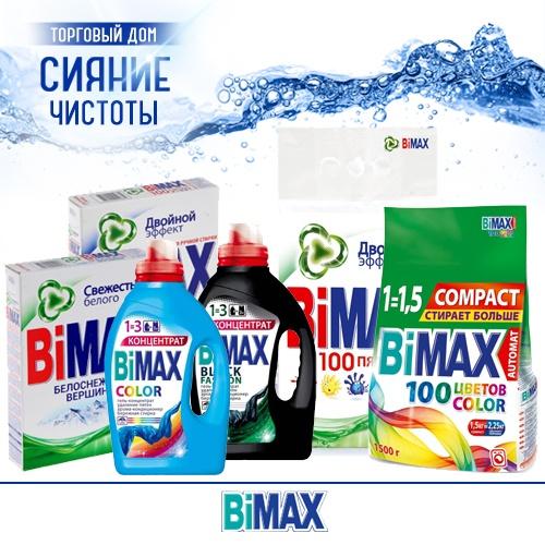 Стиральный порошок BiMAX (Бимакс) оптом