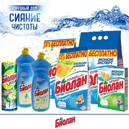 Стиральный порошок, чистящие и моющие средства Биолан оптом