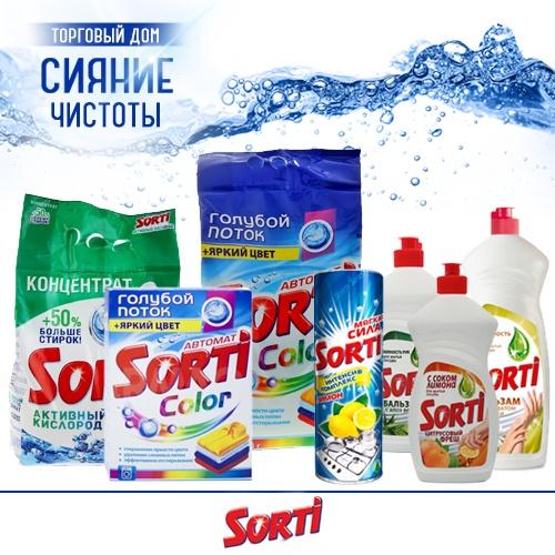Средство для мытья посуды, стиральный порошок Sorti (Сорти) оптом