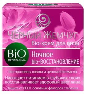 Ночной крем для лица Черный жемчуг Bio 50 мл