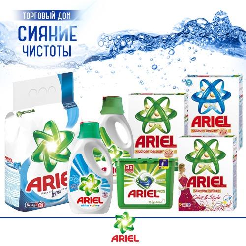 Стиральный порошок ARIEL (Ариэль) оптом