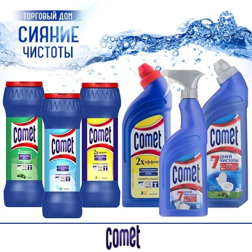 Чистящее средство Comet (Комет) оптом