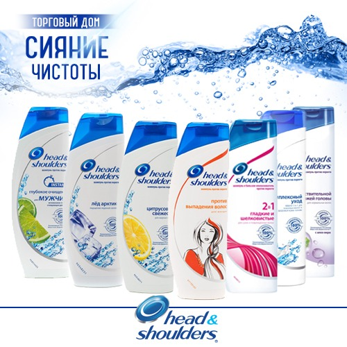 Шампунь Хед энд Шолдерс (Head and Shoulders) оптом