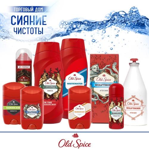 Средства гигиены Old Spice (Олд Спайс ) оптом