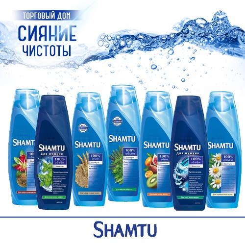 Шампунь Shamtu (Шамту) оптом
