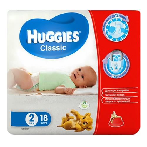 Подгузники Huggies Classic Small Pack 3-6 кг (2 размер) 18 шт