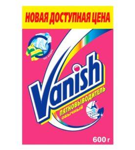 Порошок пятновыводитель Vanish Универсальный 600 г
