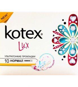 Прокладки Kotex Lux Normal 10 шт