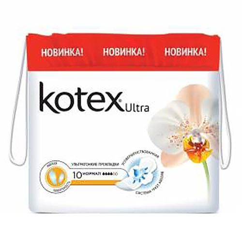 Прокладки Kotex Ultra Normal 10 шт