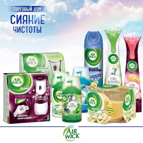 Освежитель воздуха Air Wick (Аир Вик) оптом