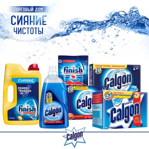 Средство от накипи Calgon (Калгон) оптом