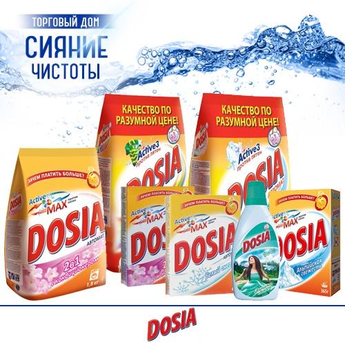 Стиральный порошок DOSIA (Дося) оптом