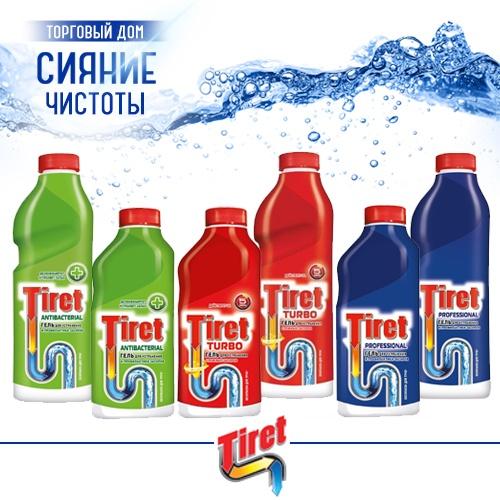 Гель для чистки труб Tiret (Тирет) оптом