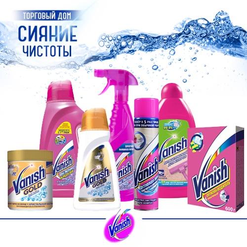 Пятновыводитель Vanish (Ваниш) оптом