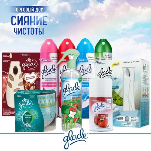 Освежитель воздуха Glade (Глейд) оптом