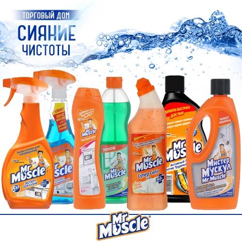 Чистящие средства MR MUSCLE (Мистер Мускул) оптом