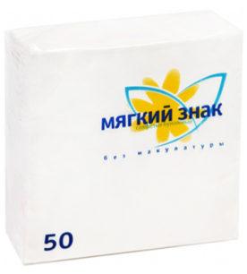 Салфетки Мягкий знак Белые 50 шт