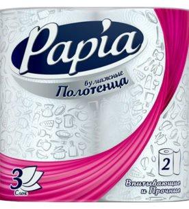 Полотенца бумажные Papia Трехслойные 2 шт