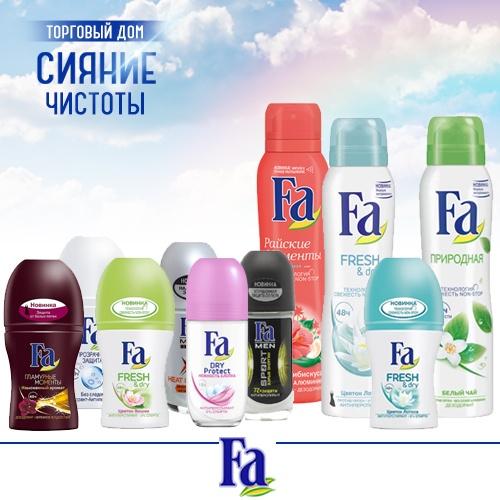 Дезодоранты Fa (ФА) оптом