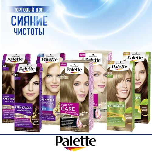 Краска для волос Palette (ПАЛЛЕТ) оптом