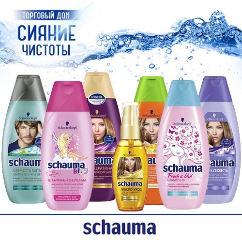 Шампунь Schauma (Шаума) оптом
