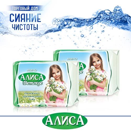 Туалетное мыло детское Алиса оптом