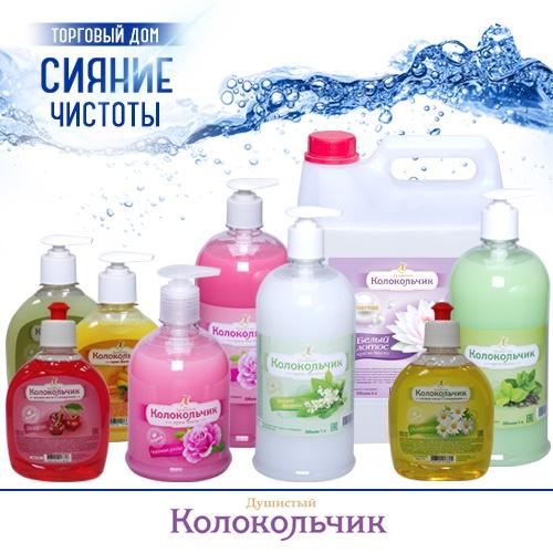 Жидкое мыло «Колокольчик» оптом